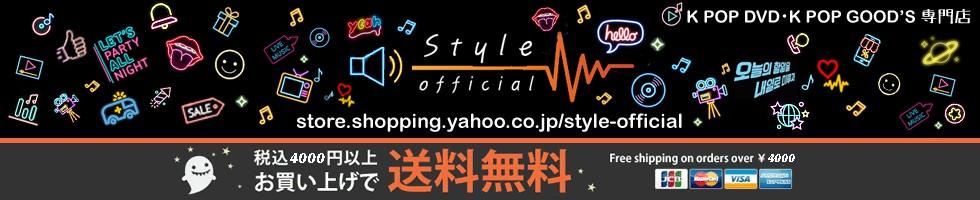 Style music