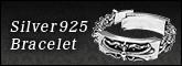 シルバーアクセサリー/シルバー925ブレスレット