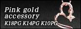 K18PG/K14PG/K10PG