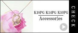 K18PG K14PG K10PGピンクゴールド