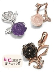 SILVER925/薔薇