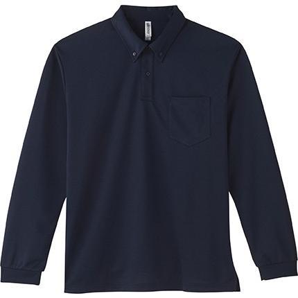 ポロシャツ ドライ 長袖 ボタンダウン レディース (ユニセックス) メンズ ポケット 白 黒 ネイビー 無地 介護 ゴルフ 仕事 制服 styleequal 28
