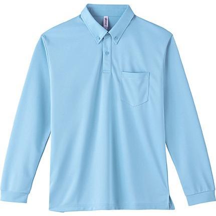 ポロシャツ ドライ 長袖 ボタンダウン レディース (ユニセックス) メンズ ポケット 白 黒 ネイビー 無地 介護 ゴルフ 仕事 制服 styleequal 26