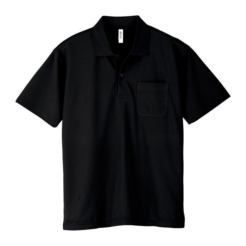 ポロシャツ レディース (ユニセックス) かわいい 半袖 ドライ ポケット 介護 ゴルフ ネイビー 白 黒 制服 仕事 メンズ 吸汗 速乾|styleequal|37