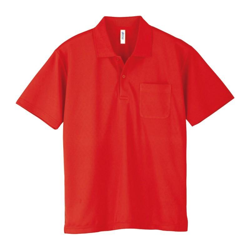 ポロシャツ レディース (ユニセックス) かわいい 半袖 ドライ ポケット 介護 ゴルフ ネイビー 白 黒 制服 仕事 メンズ 吸汗 速乾|styleequal|24