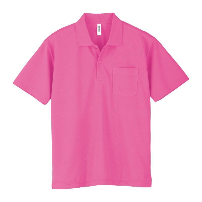 ポロシャツ レディース (ユニセックス) かわいい 半袖 ドライ ポケット 介護 ゴルフ ネイビー 白 黒 制服 仕事 メンズ 吸汗 速乾|styleequal|22