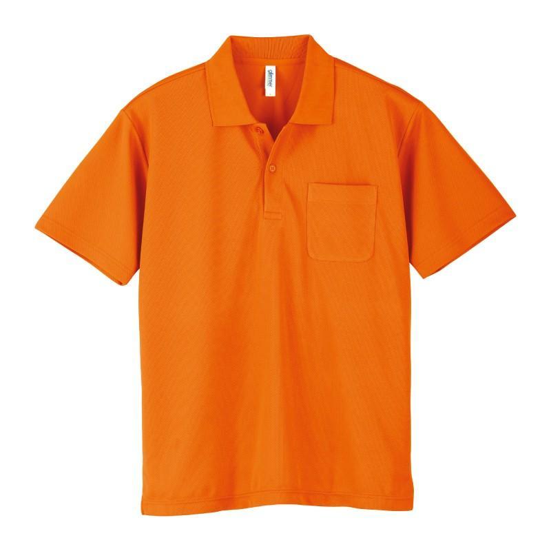 ポロシャツ レディース (ユニセックス) かわいい 半袖 ドライ ポケット 介護 ゴルフ ネイビー 白 黒 制服 仕事 メンズ 吸汗 速乾|styleequal|28