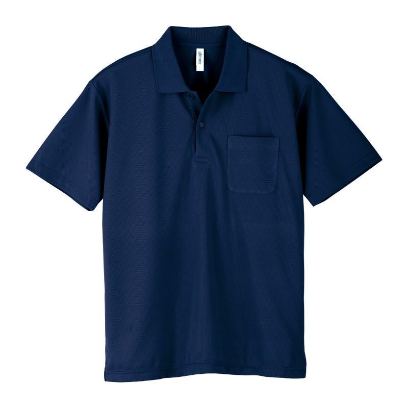 ポロシャツ レディース (ユニセックス) かわいい 半袖 ドライ ポケット 介護 ゴルフ ネイビー 白 黒 制服 仕事 メンズ 吸汗 速乾|styleequal|34