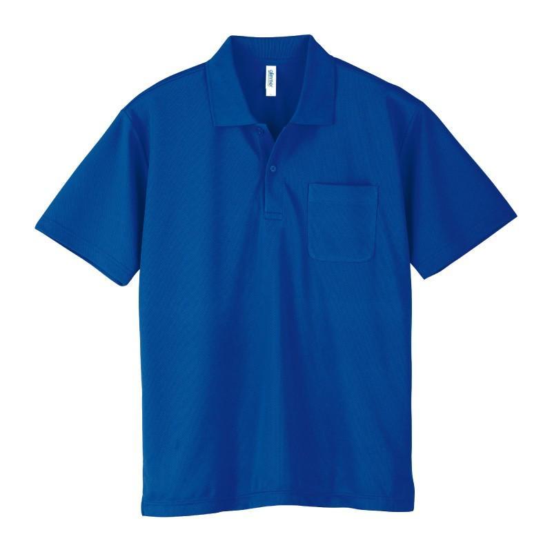 ポロシャツ レディース (ユニセックス) かわいい 半袖 ドライ ポケット 介護 ゴルフ ネイビー 白 黒 制服 仕事 メンズ 吸汗 速乾|styleequal|33