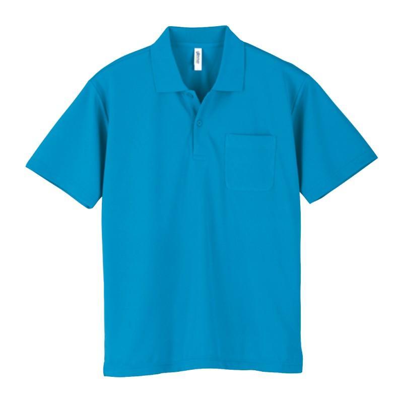 ポロシャツ レディース (ユニセックス) かわいい 半袖 ドライ ポケット 介護 ゴルフ ネイビー 白 黒 制服 仕事 メンズ 吸汗 速乾|styleequal|32