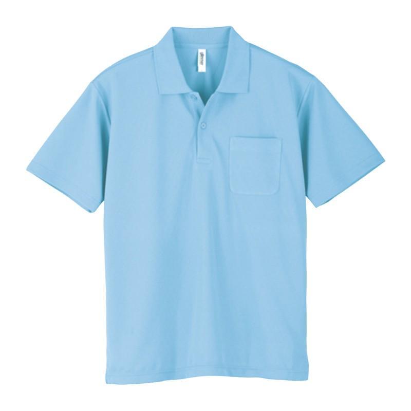 ポロシャツ レディース (ユニセックス) かわいい 半袖 ドライ ポケット 介護 ゴルフ ネイビー 白 黒 制服 仕事 メンズ 吸汗 速乾|styleequal|31