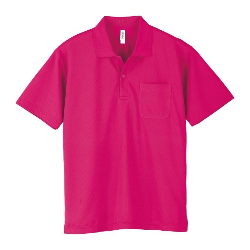 ポロシャツ レディース (ユニセックス) かわいい 半袖 ドライ ポケット 介護 ゴルフ ネイビー 白 黒 制服 仕事 メンズ 吸汗 速乾|styleequal|23