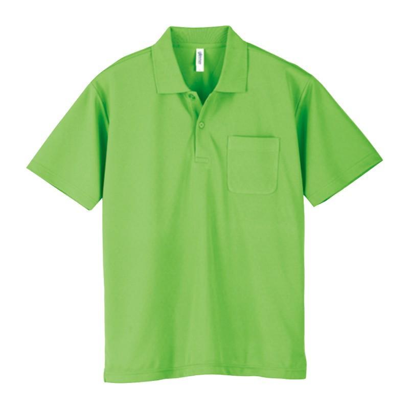 ポロシャツ レディース (ユニセックス) かわいい 半袖 ドライ ポケット 介護 ゴルフ ネイビー 白 黒 制服 仕事 メンズ 吸汗 速乾|styleequal|29
