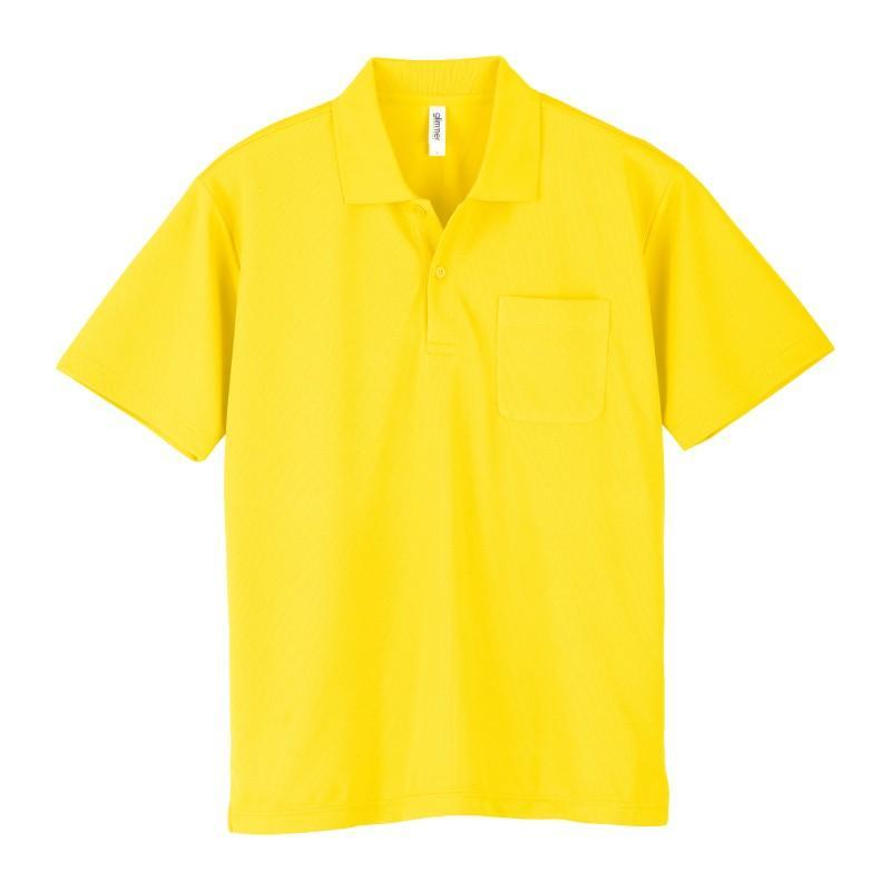 ポロシャツ レディース (ユニセックス) かわいい 半袖 ドライ ポケット 介護 ゴルフ ネイビー 白 黒 制服 仕事 メンズ 吸汗 速乾|styleequal|27