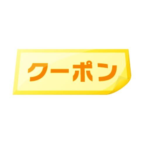 期間限定・全店「5%OFF」・お見逃し厳禁