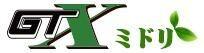 翠の北極星ハイテク生活館 ロゴ