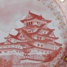 福島武山 赤絵細描画(石川県指定無形文化財保持者)