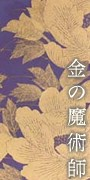 吉田 美統 人間国宝
