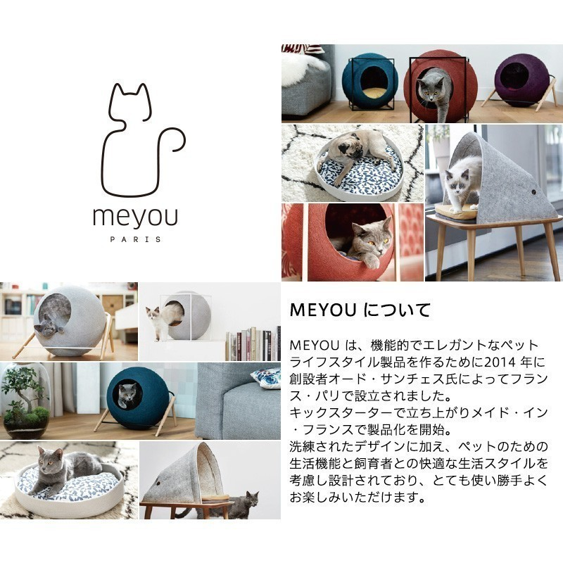meyouPARIS The Bed :meyou-bed:...