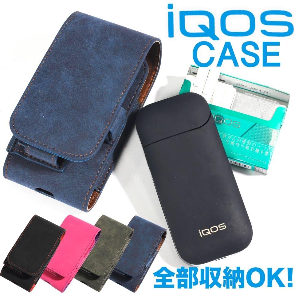 アイコスケース IQOSケース レザー