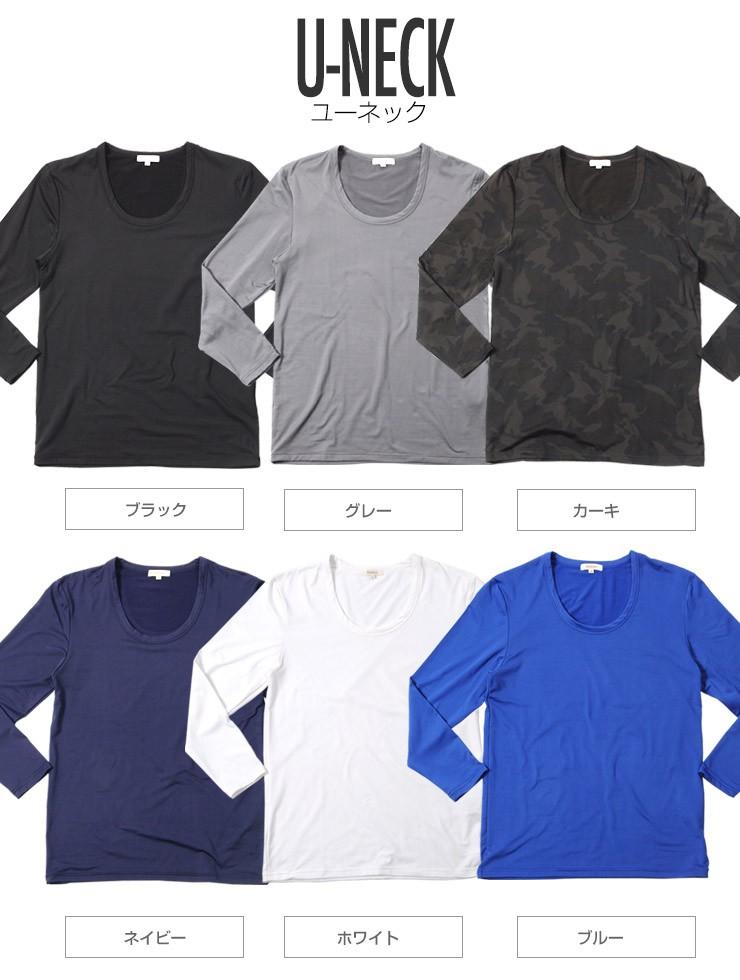 あったか,裏起毛,カットソー,メンズ,あったかインナー,Tシャツ,カットソー,Uネック,Vネック,タートルネック,長袖,インナー,ロングTシャツ,ティーシャツ