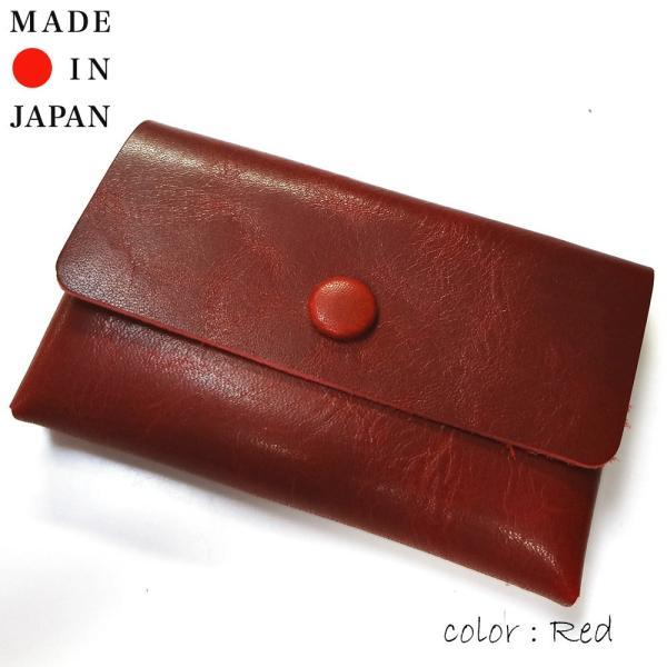 reccurence リクレンスH014ND 日本製 カードケース stylewebdirect 11