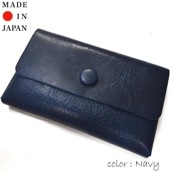 reccurence リクレンスH014ND 日本製 カードケース stylewebdirect 12