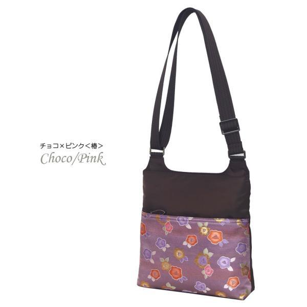 絢女(あやめ)648 金襴織物デザイン 金襴×ナイロンのコンビショルダーバッグ|stylewebdirect|09