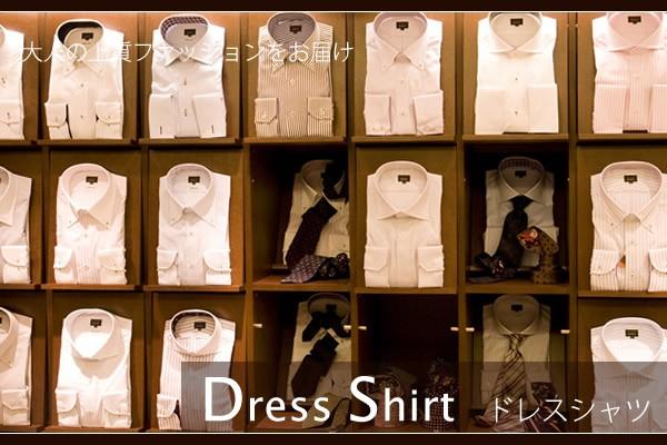 ワイシャツ 専門店 STYLE WORKS ...