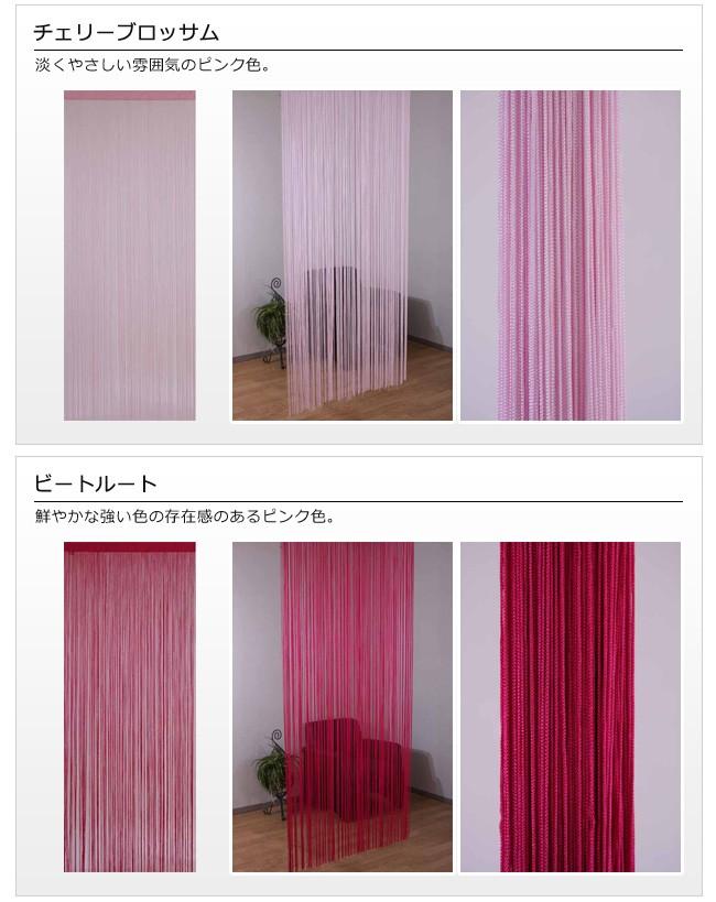 淡くやさしい雰囲気のピンク色。鮮やかな強い色の存在感のあるピンク色。