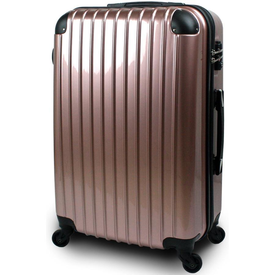 スーツケース プレミアムカラー 安心保証 キャリーケース 人気 大型 Lサイズ 超軽量 7日〜14日用 旅行用品 FS 3000-L 全8色|success|08