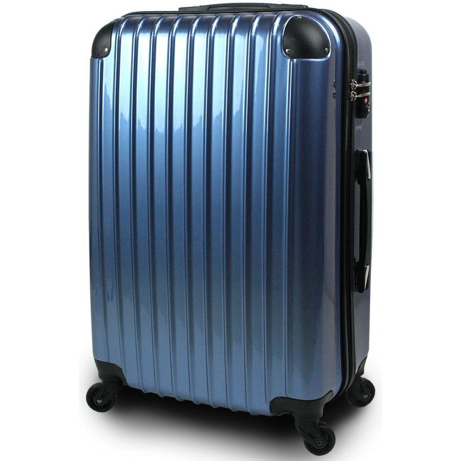 スーツケース プレミアムカラー 安心保証 キャリーケース 人気 大型 Lサイズ 超軽量 7日〜14日用 旅行用品 FS 3000-L 全8色|success|12