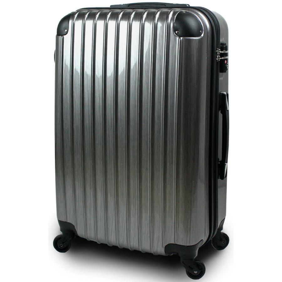 スーツケース プレミアムカラー 安心保証 キャリーケース 人気 大型 Lサイズ 超軽量 7日〜14日用 旅行用品 FS 3000-L 全8色|success|10