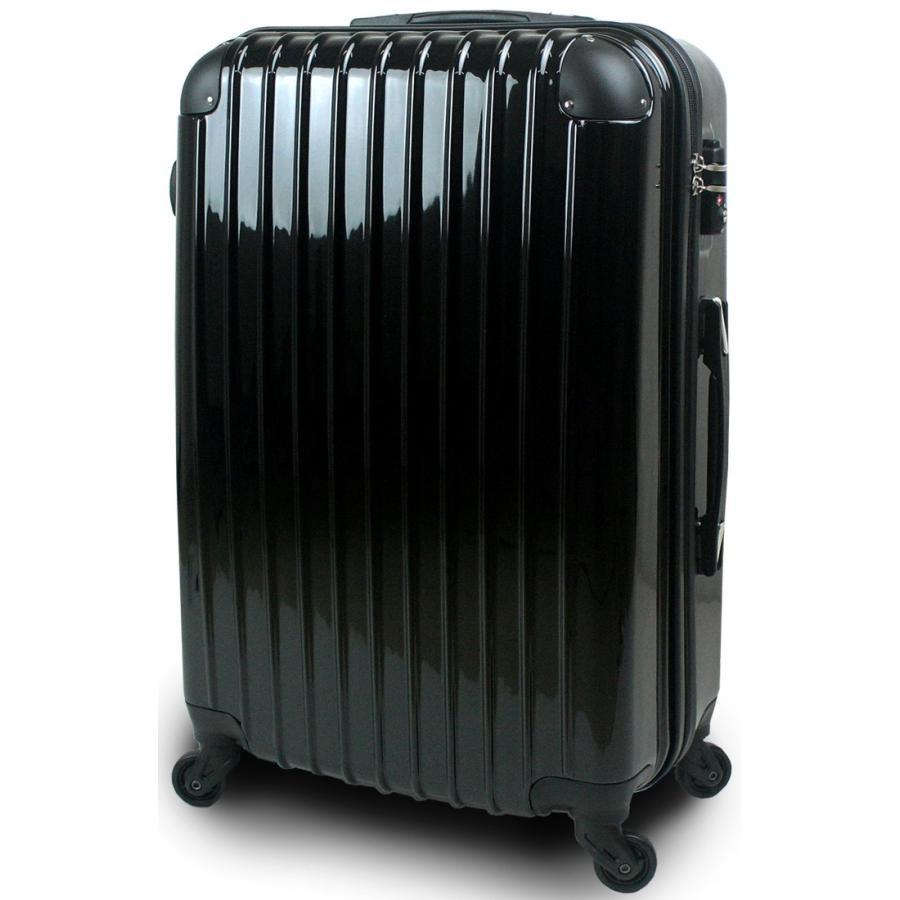 スーツケース プレミアムカラー 安心保証 キャリーケース 人気 大型 Lサイズ 超軽量 7日〜14日用 旅行用品 FS 3000-L 全8色|success|06