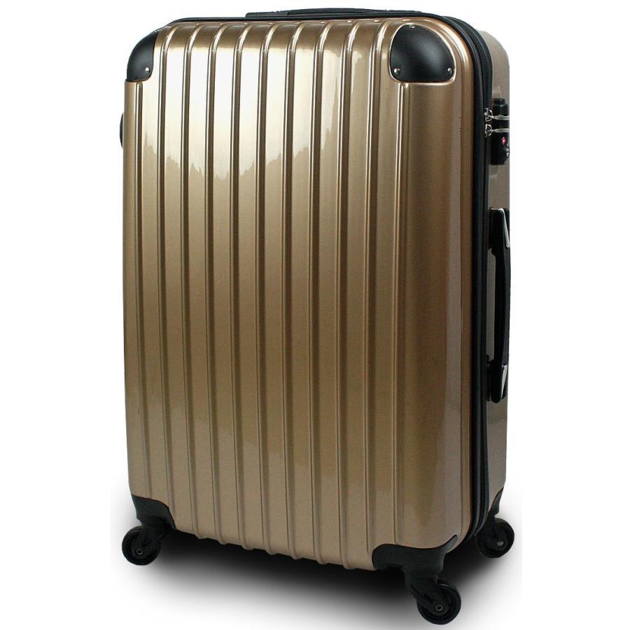 スーツケース プレミアムカラー 安心保証 キャリーケース 人気 大型 Lサイズ 超軽量 7日〜14日用 旅行用品 FS 3000-L 全8色|success|11