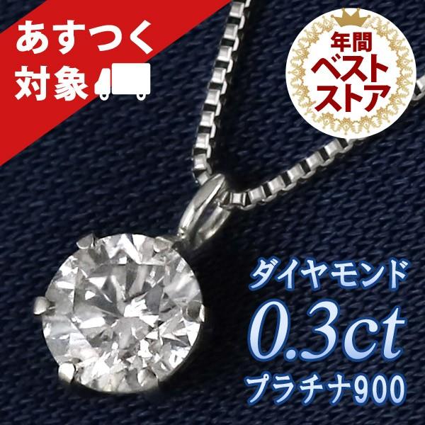 25万円以上10000円引きクーポン