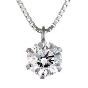 ネックレス レディース 天然石 ダイヤモンド ネックレス プラチナ 一粒 0.4カラット 鑑別書付|suehiro|20
