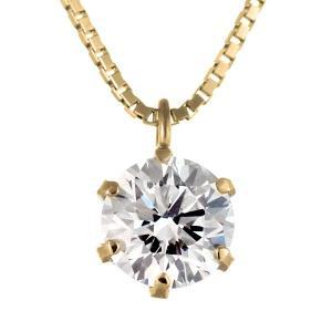 ネックレス レディース 天然石 ダイヤモンド ネックレス プラチナ 一粒 0.4カラット 鑑別書付|suehiro|21