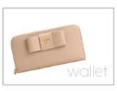 財布のリンク