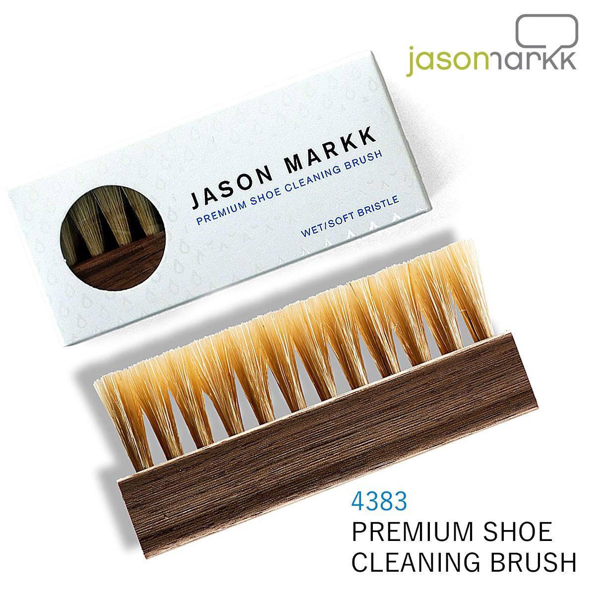 ジェイソン マーク ブラシ Jason Markk 靴ケア用品 [ プレミアム ブラシ ] 4383 PREMIUM SHOE CLEANING BRUSH メンズ レディース クリーナー 靴 ケア