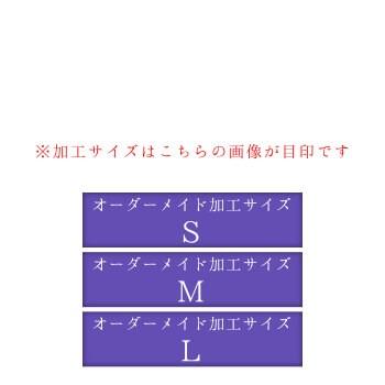 ご注文step1-2