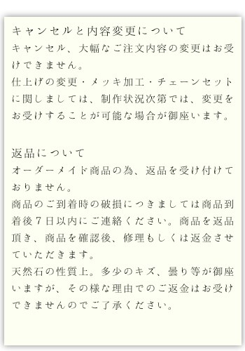 ご注文step3-2