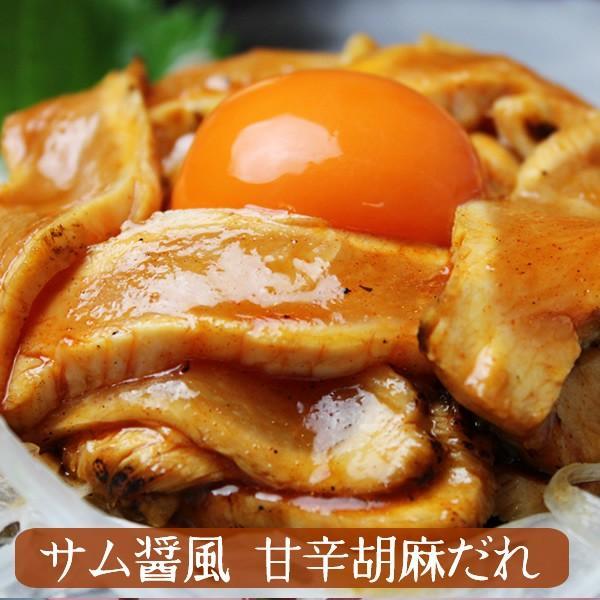 たたき 鶏肉 むね肉のたたき3枚セット 送料無料 ミールキット 水郷どり 国産 鳥肉 チキン あすつく|suigodori|13