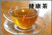 すいぎょく園の健康茶