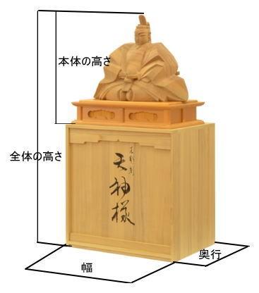 sculpture_size.jpg