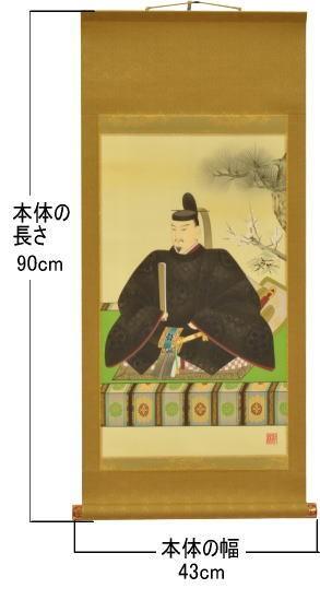 tenjin_size_103.jpg