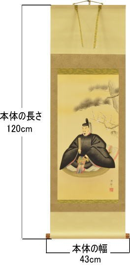 tenjin_size_104.jpg