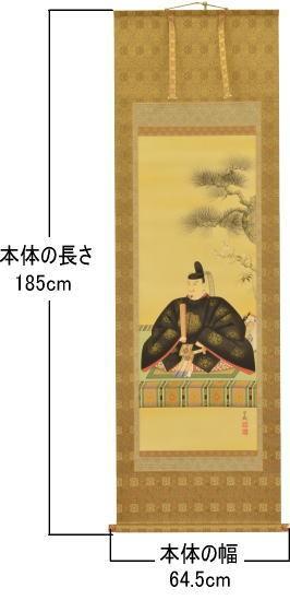 tenjin_size_150.jpg