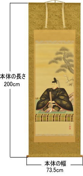 tenjin_size_180.jpg