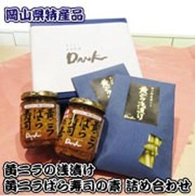 岡山県特産品